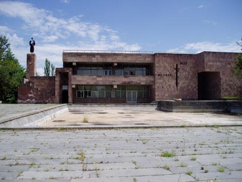 s_museum